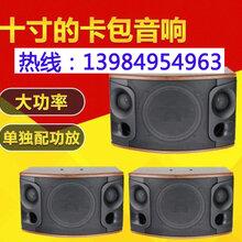 重庆卡包音箱厂图片