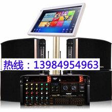 重庆酒吧音响厂图片