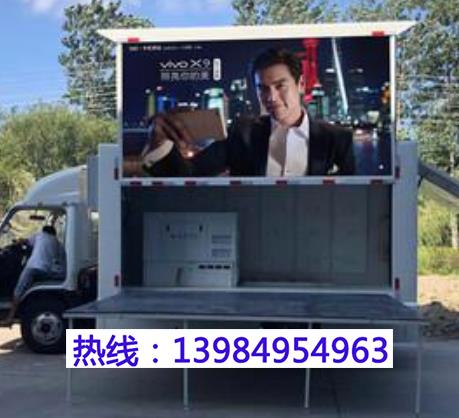 重庆广告车租赁