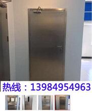 重庆不锈钢防火门厂图片