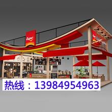重慶汽車用品展示架