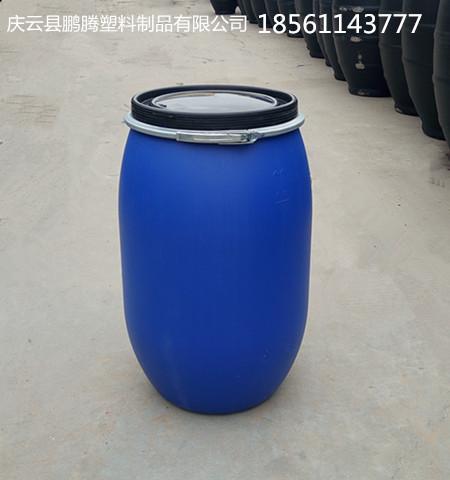 120升大开盖塑料桶125升开口塑料桶