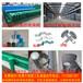 重庆彭水高速公路普通公路波形三波二波镀锌喷塑护栏板
