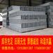 高速护栏板松原护栏板厂家公路护栏板生产销售安装