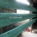 深圳圣高交通高速护栏板公路护栏板最新价格生产销售安装最新价格