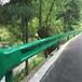 上饶供应商公路护栏板价格规格是多少钱厂家供应商