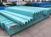 塔城高速公路护栏板及护栏板配件设施厂家直供