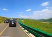 高速公路标准护栏板厂家供应商质量好价格优惠