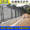 佛山护栏厂家云浮高速休息区锌钢围墙工厂围栏学校隔离带栅栏