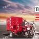 天盾巡逻消防150消防摩托车厂家直销