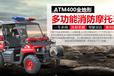 天盾ATM400消防摩托车厂家直销