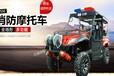 天盾UVT550消防摩托车厂家直销
