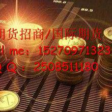 信管家国际期货双边交易信管家国际期货招商加盟中国际期货