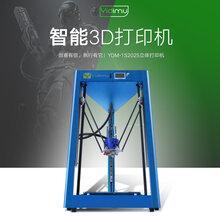 深圳依迪姆3d打印机厂家直销三维打印立体机高精度