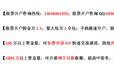 青海西宁网上开立股东账号一般收多少钱,万1佣金