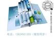 广告扇子、纸杯、环保袋、广告纸巾盒、KTV纸抽、纸巾盒等。