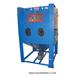 农机具如何防锈除锈武汉科斯加喷砂机专业除锈