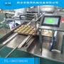 月饼蛋糕面包桃酥糕点扫蛋机刷蛋器刷蛋液刷油液羊毛刷刷子模具图片