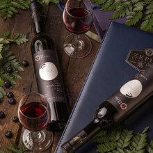 青岛紫斐蓝莓酒销售有限公司,蓝莓酒,紫斐蓝莓酒