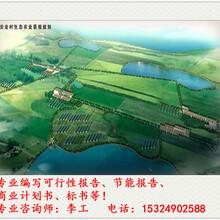 岷县本地项目建议书代写√鸟瞰图设计图片