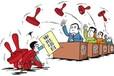 永平县写可行性报告的公司做可行性报告