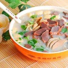 老鸭粉丝汤是哪里的特色老鸭粉丝汤有些口味哪里可以学老鸭粉丝汤