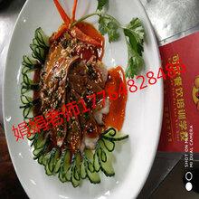 重庆哪里有凉菜技术培训的地方学习多长时间哪里可以学