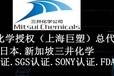 POE新加坡三井化學總代理商-供應POE塑料
