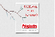 PBT日本寶理代理商-PBT寶理塑料