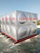 不锈钢水箱保温材料不锈钢水箱材料消防水箱材料不锈钢水箱模块