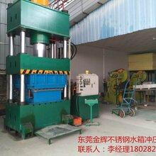 惠州不锈钢水箱冲压板厂家