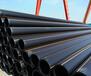 聯塑管道杭州總經銷聯塑PPR管PVC管PVC電線管
