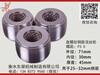 钢筋滚丝轮HGS-40B/40D直螺纹钢筋滚丝机使用的滚丝轮