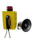 IP广播电话,SIP协议扩音电话