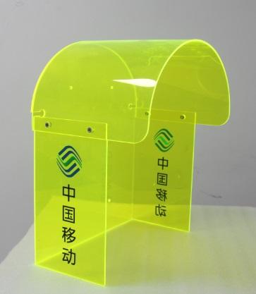 SIP-PB-01公用电话亭有机玻璃材质电话亭压克力电话亭