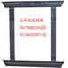 欧式窗套模具欧式窗套模具价格_优质欧式窗套模具批发/