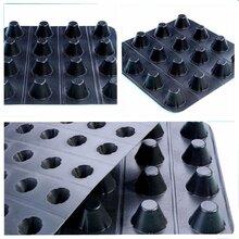 北京塑料卷材排水板,排水板土工布,可定做