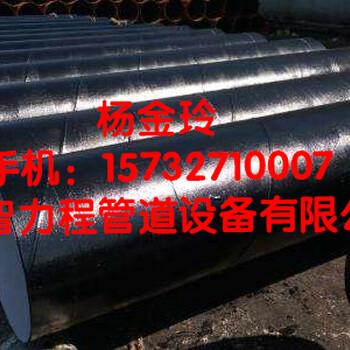 白银3pe防腐钢管厂家