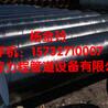 白银3pe防腐钢管