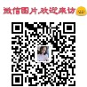 济南保温钢管厂家(防腐钢管)推荐-济南钢管