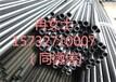 湖南长沙加强级3pe防腐钢管哪的好多少钱厂家现货