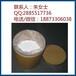 供應食品添加劑2-十三酮香精香料593-08-8