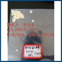 食品添加剂食品级99%乳化剂、稳定剂氢化松香甘油酯65997-13-9