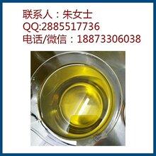 供应2.5-二甲基-2.5-双(叔丁基过氧基)己烷硫化剂78-63-7图片