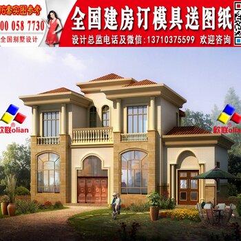 农村自建房设计图大全 (37)