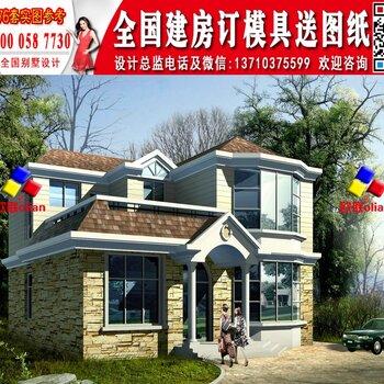 农村房屋设计图大全二三层小别墅 (108)