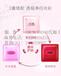 红石榴系列护肤品红石榴面膜代加工