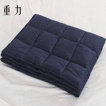 重力毯重力被助力睡眠缓解压力安睡到天亮