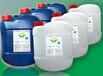 单组份炭氢清洗剂