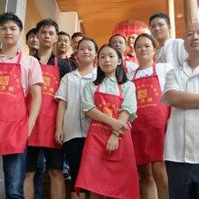 绿豆饼技术哪里学,湖南绿豆饼技术培训学校